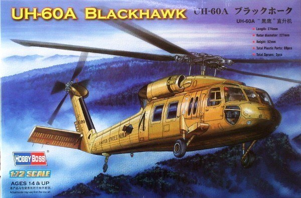 HOBBY BOSS UH-60A Blackh awk