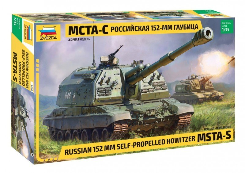MSTA 2S19M2 Self Propelled Gun 152 mm